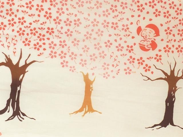 画像2: 手ぬぐい 桜の翁