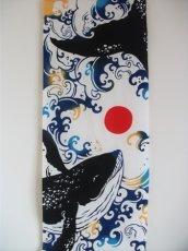 画像2: 手ぬぐい 恵比寿鯨 (2)