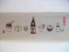 画像2: 越後手ぬぐい本舗の手ぬぐい ぽん酒好み (2)