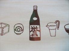 画像1: 越後手ぬぐい本舗の手ぬぐい ぽん酒好み (1)