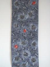 画像2: 刺子手ぬぐい 鯉 (2)