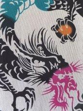 画像1: 刺子手ぬぐい 昇竜 (1)