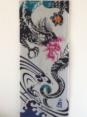 画像3: 刺子手ぬぐい 昇竜 (3)