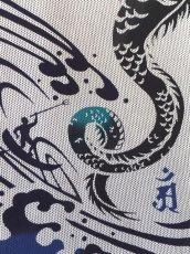 画像2: 刺子手ぬぐい 昇竜 (2)