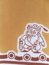 画像1: 京都手ぬぐい 鍾馗さん (1)