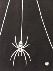 画像1: 手ぬぐい 蜘蛛 (1)
