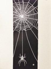 画像3: 手ぬぐい 蜘蛛 (3)