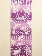 画像3: 手ぬぐい ネコカキリコ 紫 (3)