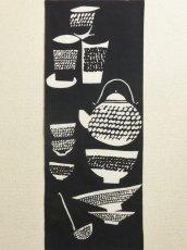 画像3: 新潟手ぬぐい 鎚起銅器 (3)