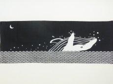 画像3: 手ぬぐい 大海原の夜 (3)