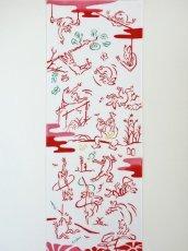 画像3: 手ぬぐい 鳥獣戯画 体操 (3)