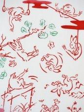 画像1: 手ぬぐい 鳥獣戯画 体操 (1)