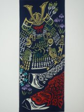 画像3:  【ラスイチ】 手ぬぐい 鎧飾りと鯉幟 (3)