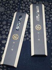 画像4: 藍捺染手ぬぐい 葉 (4)