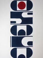 画像3: 藍捺染手ぬぐい OSAKA (3)