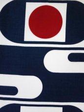 画像1: 藍捺染手ぬぐい OSAKA (1)