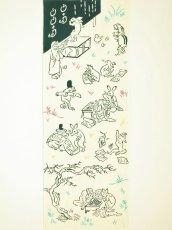 画像3: 手ぬぐい 鳥獣戯画 学校 (3)