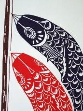 画像2: 手ぬぐい 鯉のぼり (2)