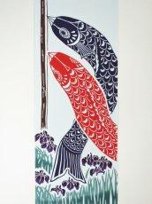 画像3: 手ぬぐい 鯉のぼり (3)