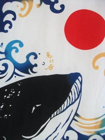 画像1: 手ぬぐい 恵比寿鯨 (1)