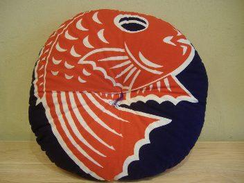 画像1: 岩川旗店の鯛おざぶ 大 (1)