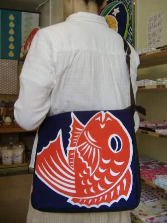 画像1: 岩川旗店の鯛ショルダー