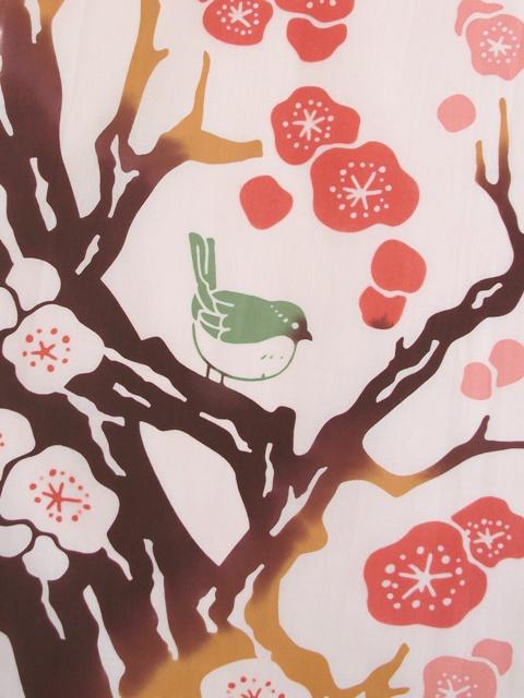 画像1: 手ぬぐい 春待ち梅