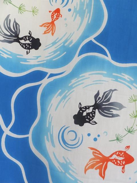 画像2: 手ぬぐい 金魚鉢