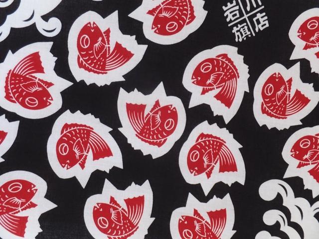 画像1: 手ぬぐい しぶ鯛 (1)