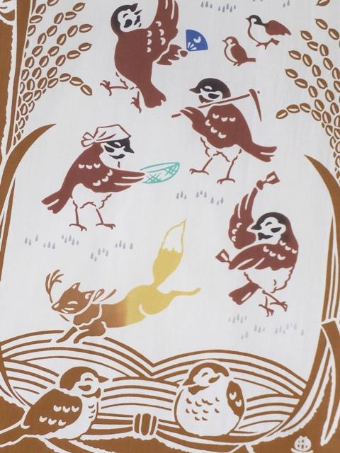 画像2: 手ぬぐい 豊作雀