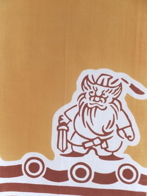 画像1: 京都手ぬぐい 鍾馗さん