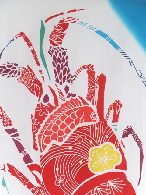 画像1: 手ぬぐい 飾り海老 (1)
