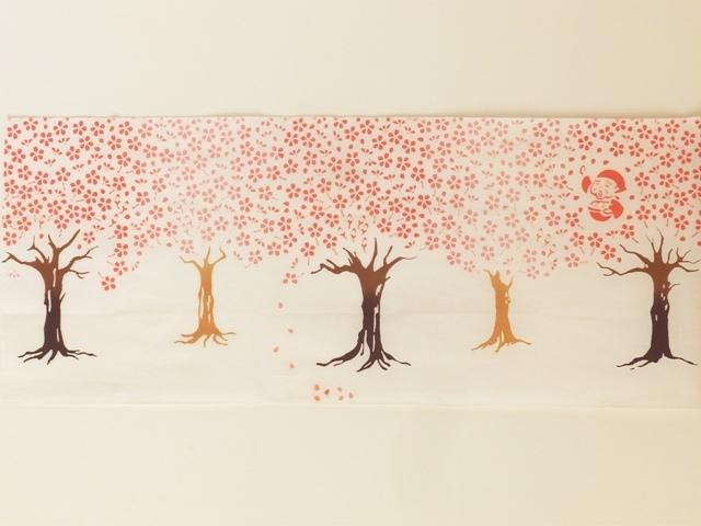 画像3: 手ぬぐい 桜の翁