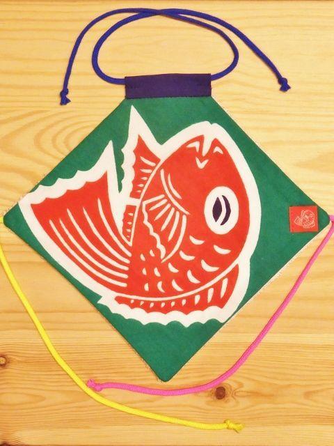 画像1:  【ラスイチ】 岩川旗店の鯛の腹掛け 緑 (1)
