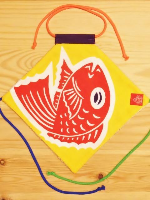 画像1:  【お買い得 40%OFF】【ラスイチ】【ギフト包装不可】 岩川旗店の鯛の腹掛け 黄 (1)
