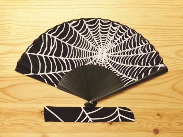 画像1: 染の安坊の手ぬぐい扇子 蜘蛛の巣