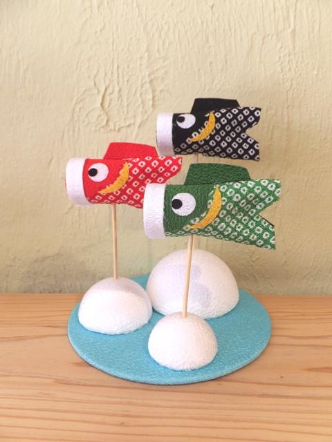 画像1:  【ラスイチ!】【お買い得 40%OFF】 ちりめん飾り ほのぼの鯉のぼり