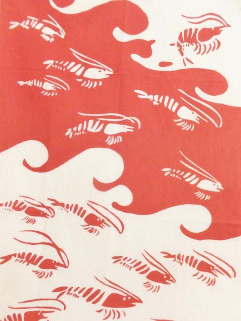 画像1: 新潟手ぬぐい 南蛮海老