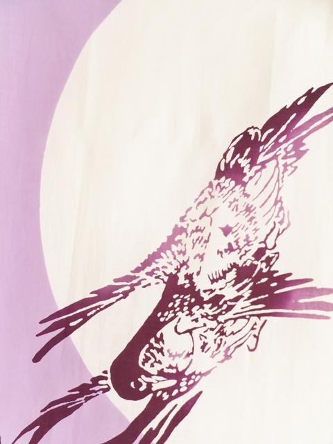 画像2: 手ぬぐい 月に雁