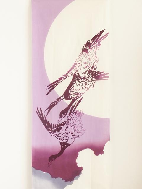 画像3: 手ぬぐい 月に雁