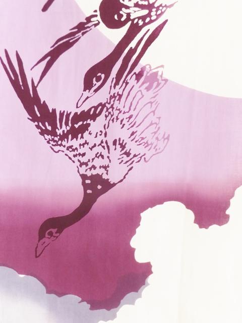 画像1: 手ぬぐい 月に雁