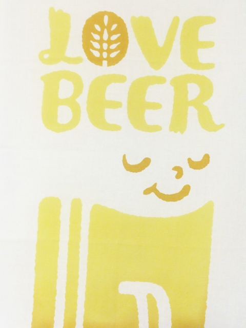 画像1: 手ぬぐい LOVE BEER