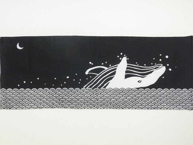 画像3: 手ぬぐい 大海原の夜