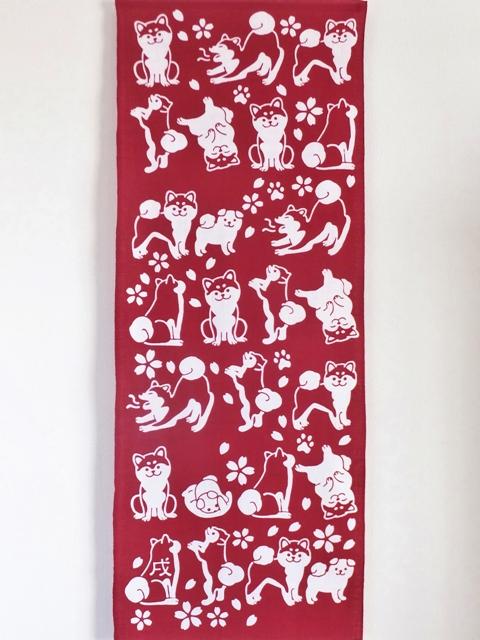 画像3: 手ぬぐい 戌と桜 赤