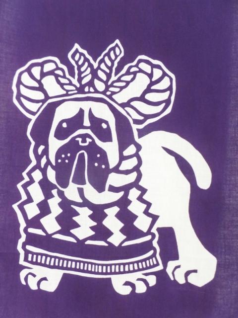 画像1: 手ぬぐい 万代繁栄 紫地