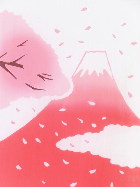 画像1:  【お買い得 20%OFF】 手ぬぐい 桜富士