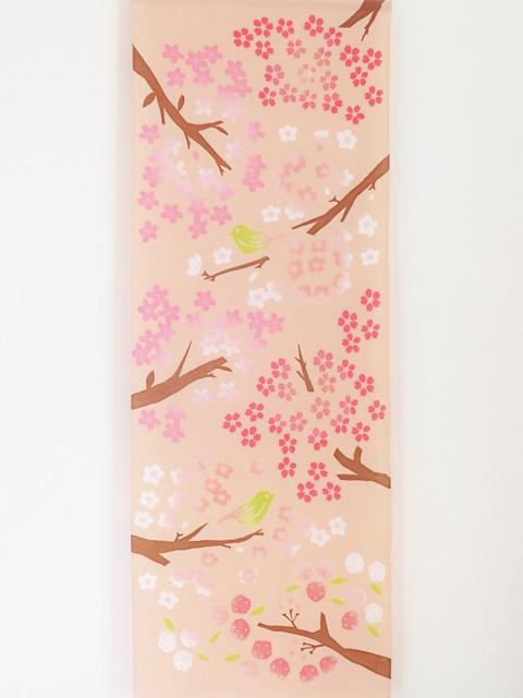画像3: 手ぬぐい 見上げ桜