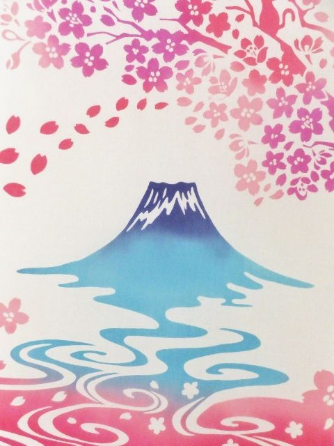 画像1: 手ぬぐい 富士見桜