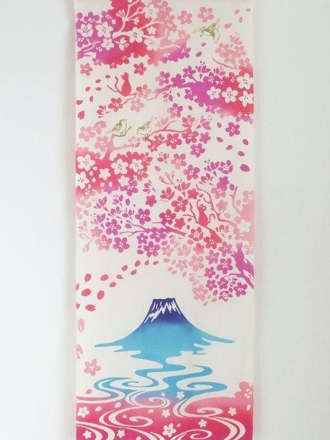 画像3: 手ぬぐい 富士見桜