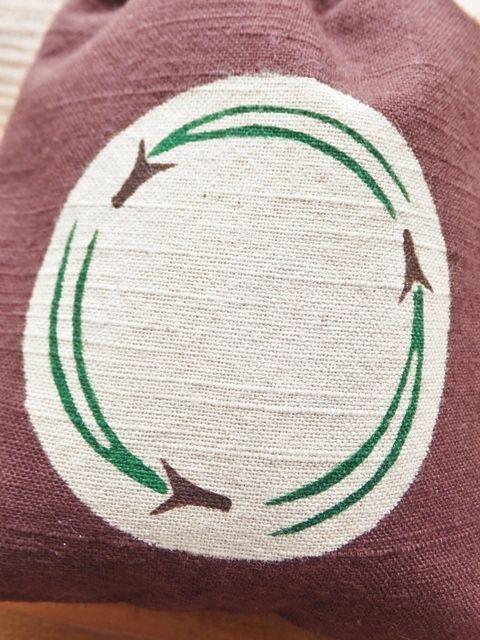 画像2: 守袋 松葉